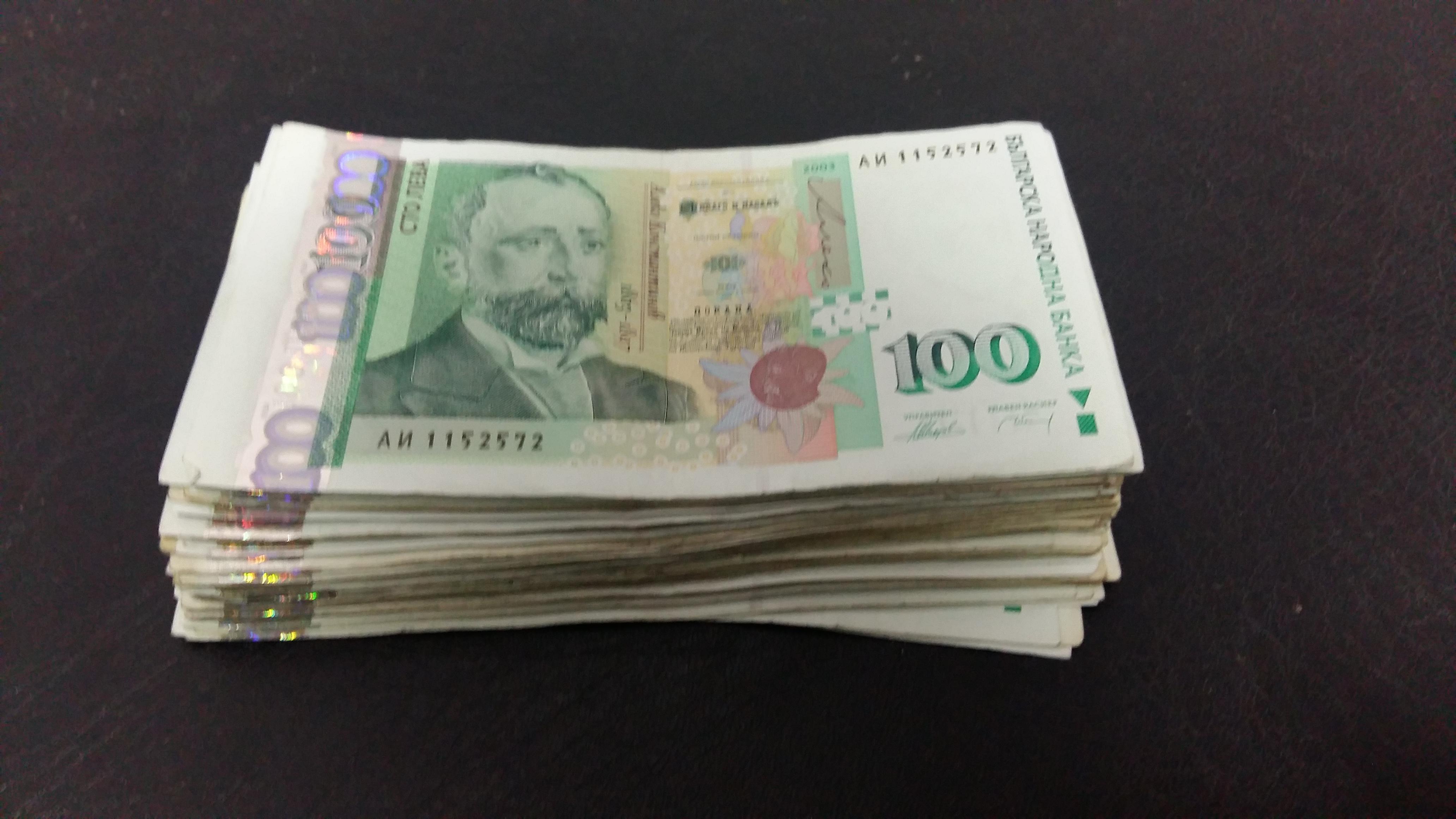 много спешно ми трябват пари